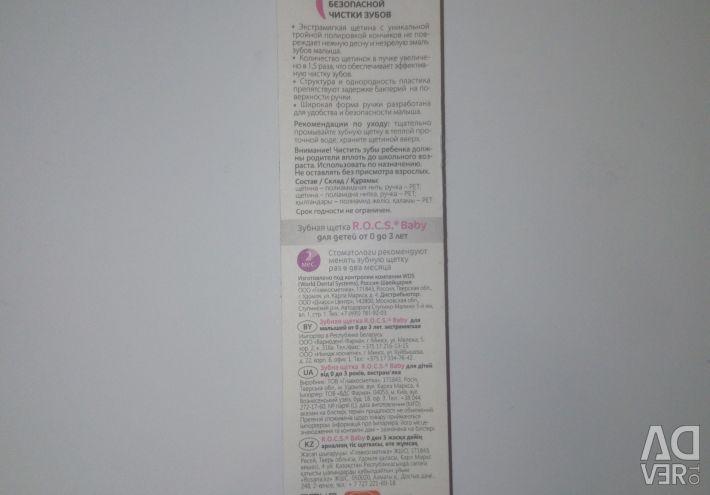 R.O.C.S.baby зубн щітка з першого зуба 0-3 рожева