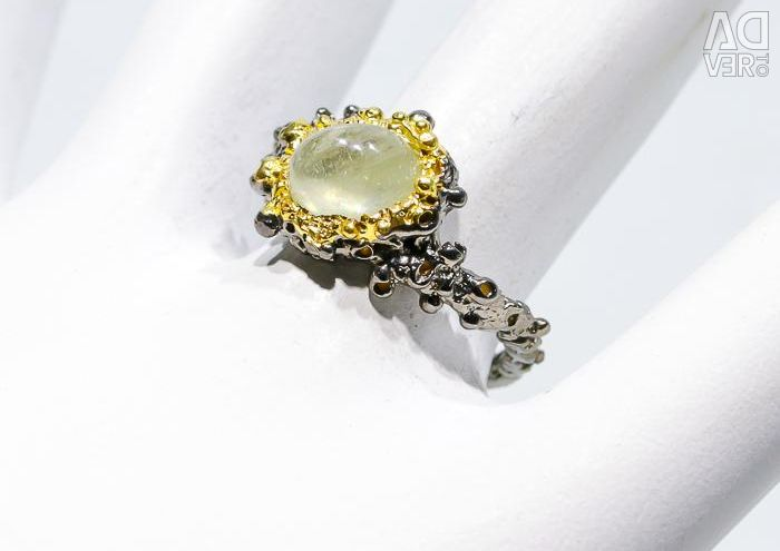 Rarity! Yellow sapphire in the ring p. 18