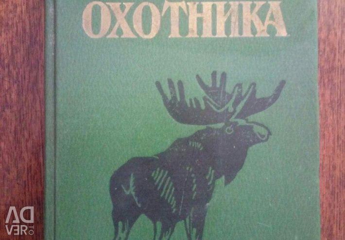 Rezervați calendarul vânătorului