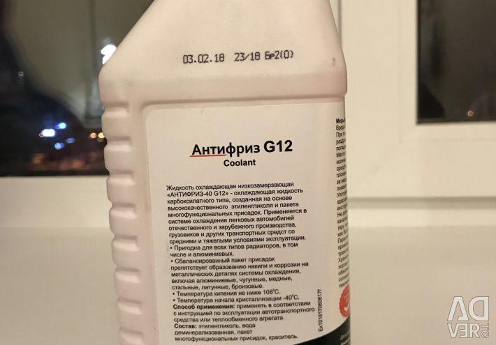 Антифриз G12