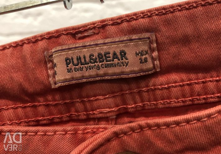 Pull & Bear blugi. costeliv