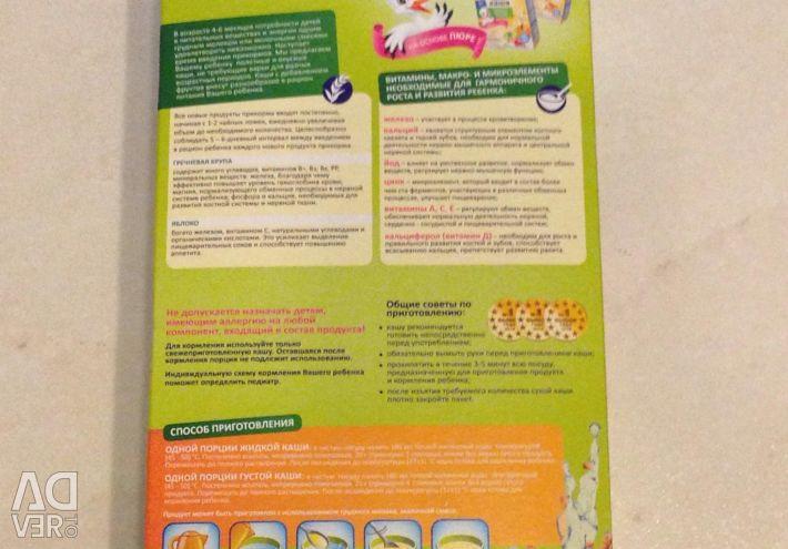 Dairy-free buckwheat porridge Bellakt, exchange