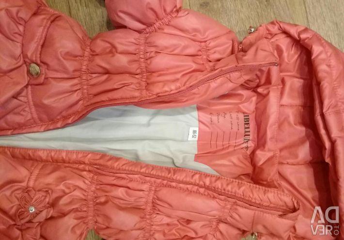 Noua jachetă pentru copii demi-sezon