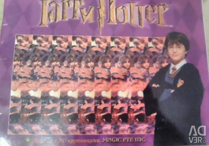 Album with 3D pictures Harry Potter