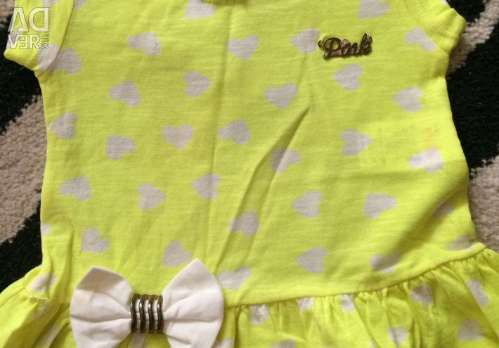 Tunic of a leggings