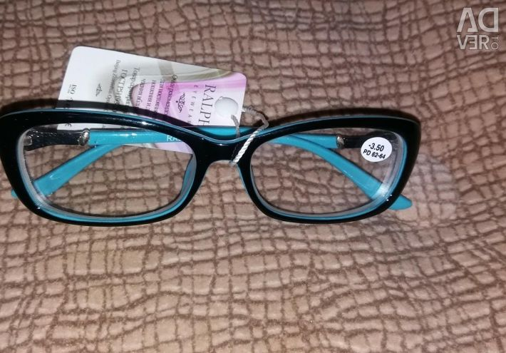 New glasses with a label -3.5