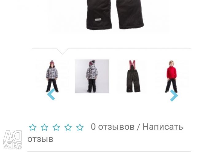 I will sell. New !!! Semi-overalls! 116