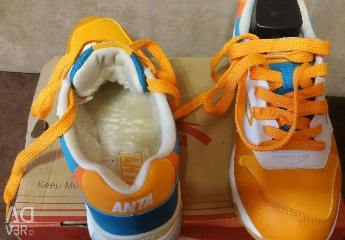 New sneakers on fur