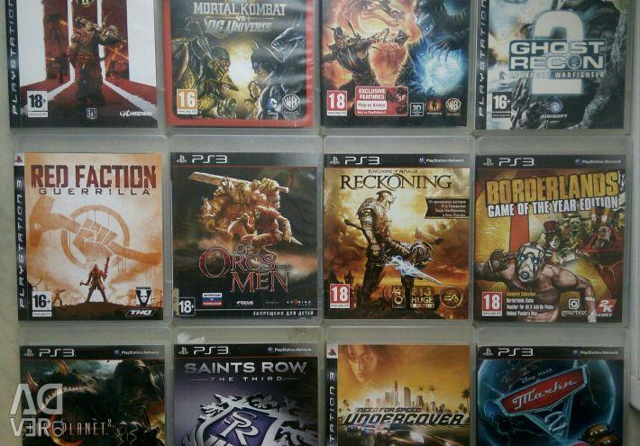 Sony PS3 rims +++