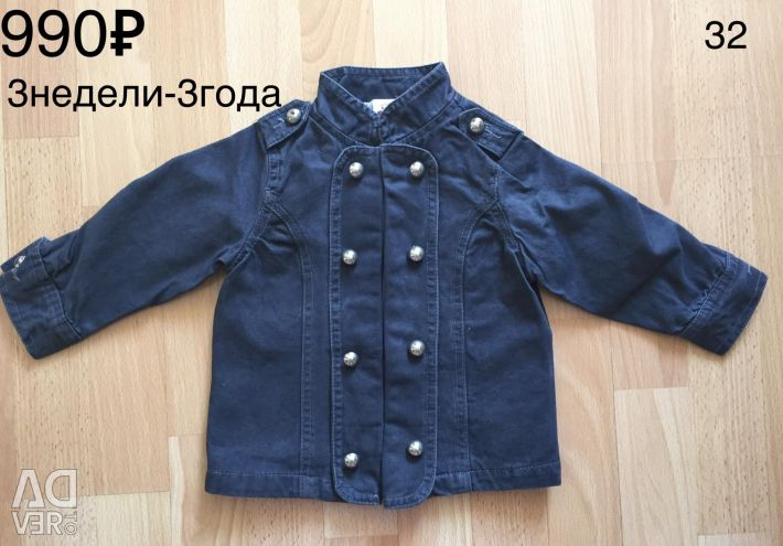 ZARA kids jacket