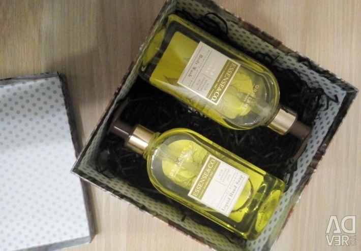 Κουτί δώρου / Κουτί ομορφιάς
