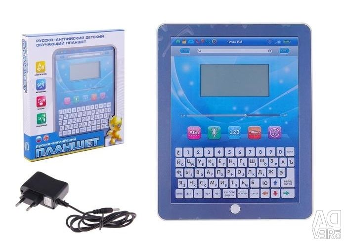 Tablet Russian - English, 32 functions