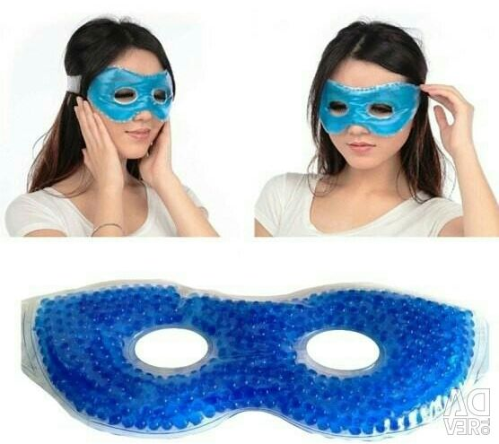 The eye mask is new Mary Kay.