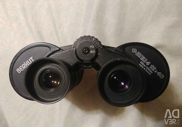Bpc 4 12x40 binoculars berkut year of manufacture 1996