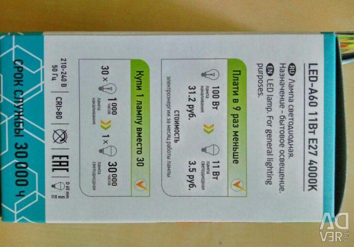 LED energy saving lamps E27 11 W