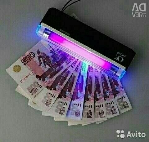 Детектор денег и документов