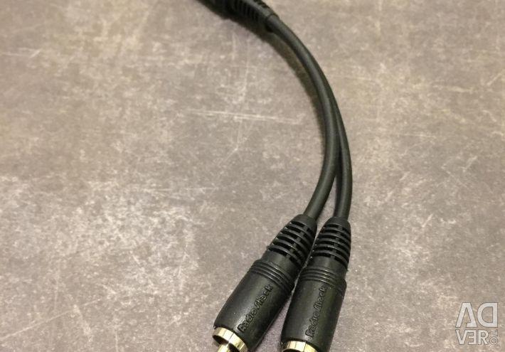 Καλώδιο splitter RCA RCA στερεοφωνικό RadioShaσk