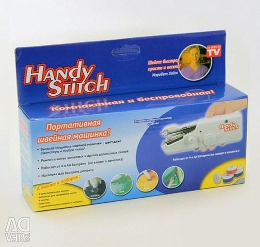 Handy Stitch Hand Sewing Machine