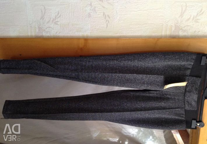 Trousers new 48-50 / XL HIGH