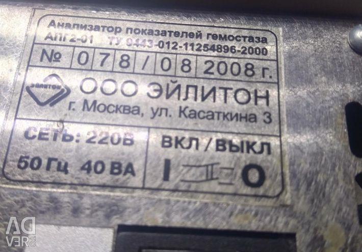 Coagulometer ΑΡΓ2-02 (Minilab 701) που χρησιμοποιείται, χρησιμοποιείται