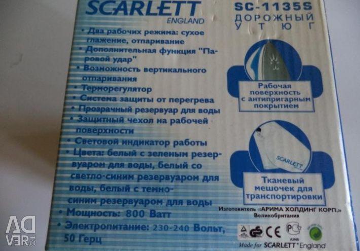 Iron road Scarlett SC-1135S