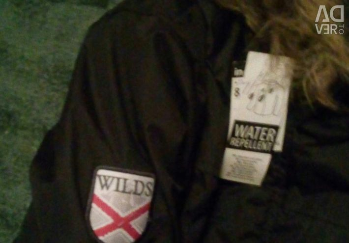 New cool jacket
