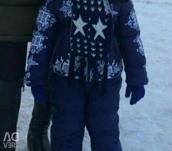 Winter children's suit + vest