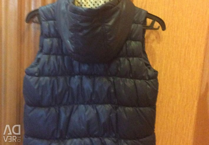 New ? quilted waistcoat Next