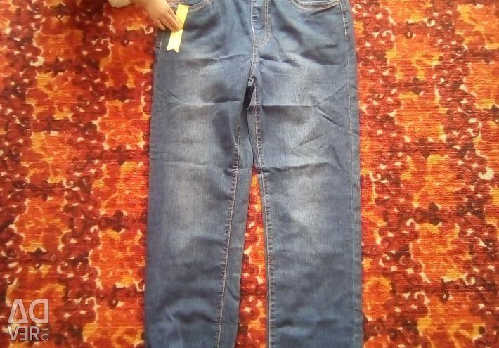 Women's jeans. Only sale.