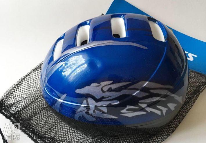 Noua cască albastră