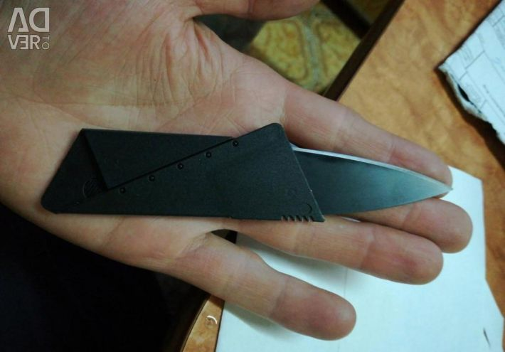 Knife credit card