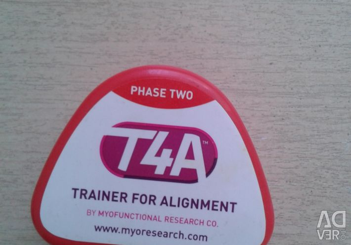 Trainer T4A