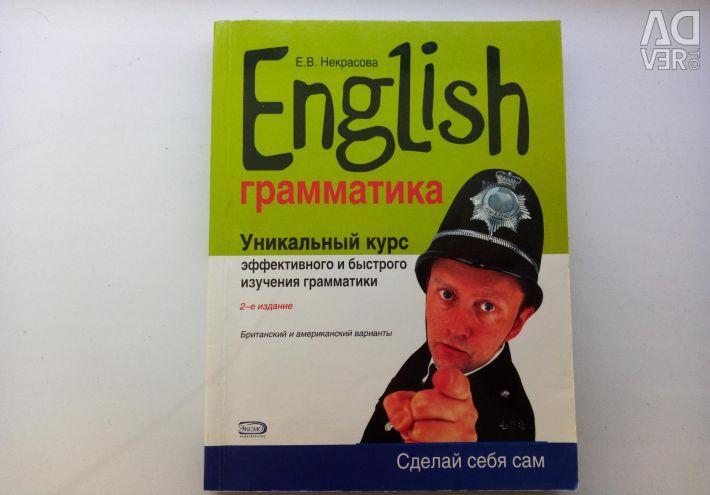 English grammar Unique course E.Nekrasova