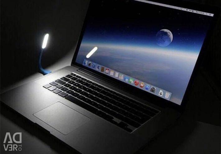 Portable USB LED Light