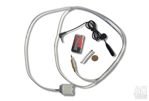 Ακουστικό μαγνητικό ενσύρματο