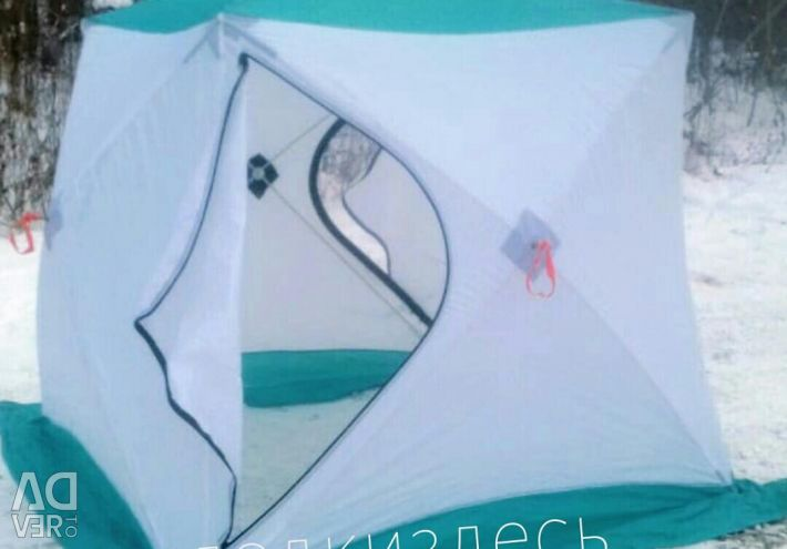 Winter cube tent single-layer 180 × 180 × 180