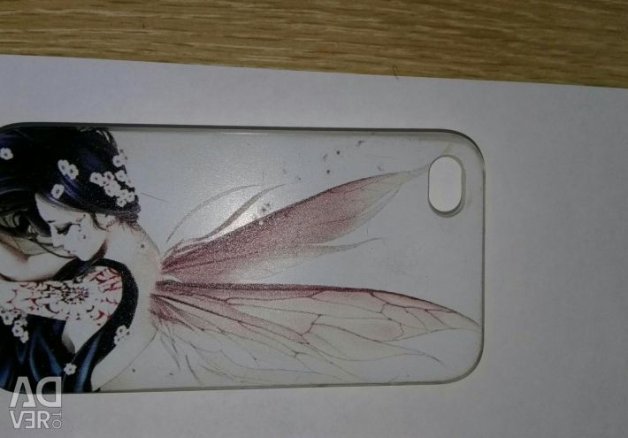 Cover, bumper for IPhone 4, 4S, 4G
