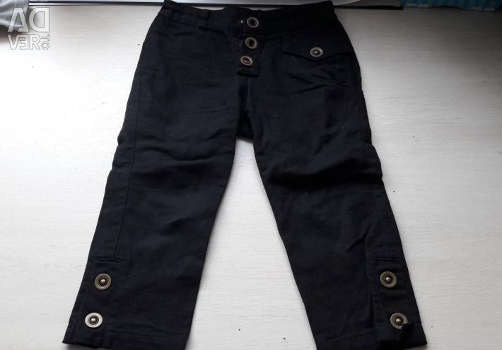 Used jeans TM Yemae