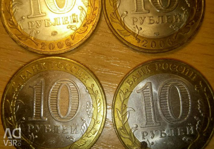 Монети 19 шт.