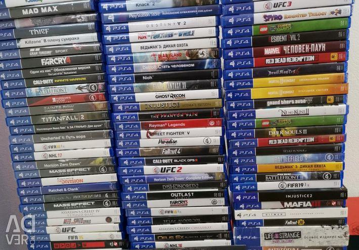 PS4 Drives