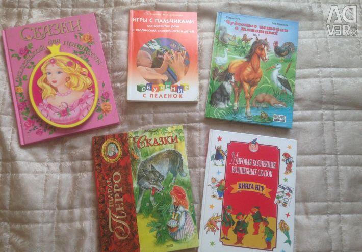 Παιδικά βιβλία