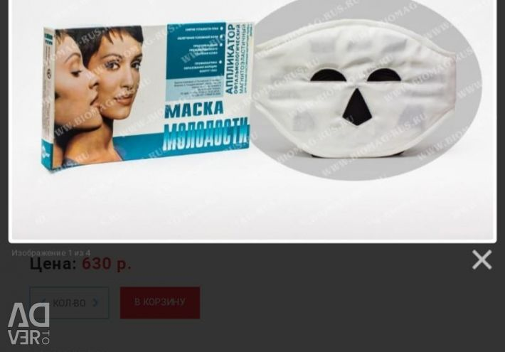 Mask of youth magnetic for the face