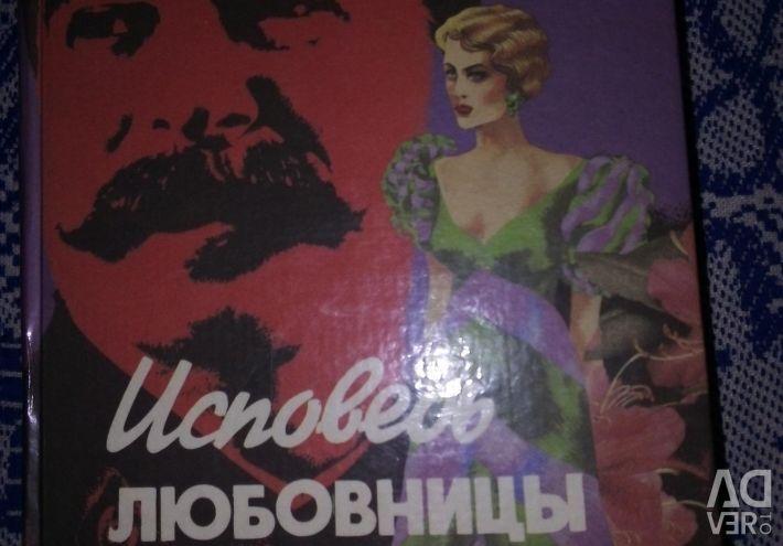 Художня література