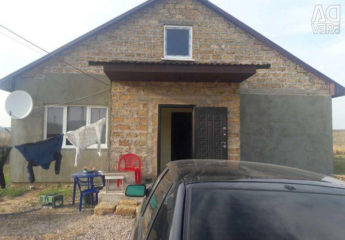 Urgently selling house