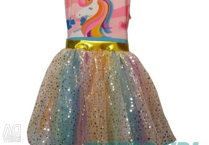 Fairytale Unicorn Carnival Outfit