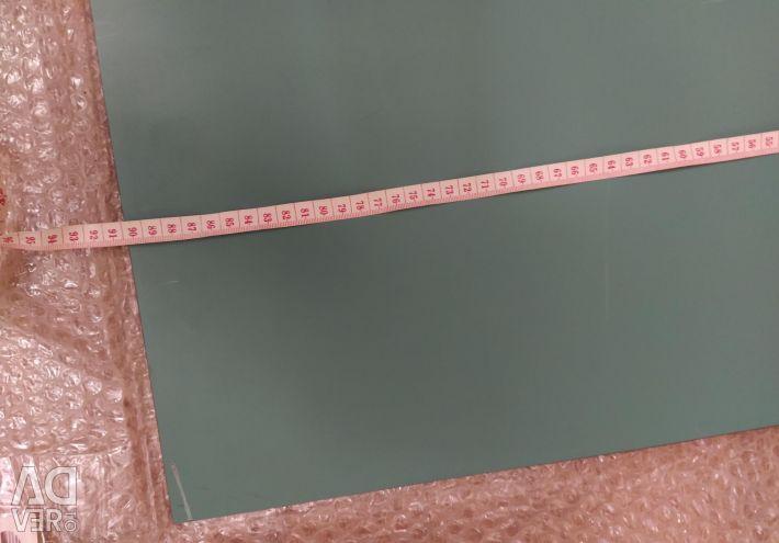 Καθρέφτης 90/30 cm.