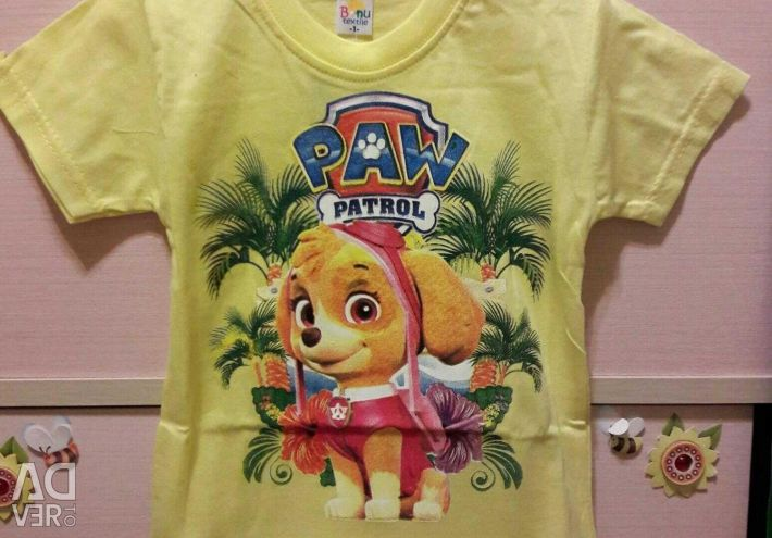 Τα μπλουζάκια είναι καινούργια