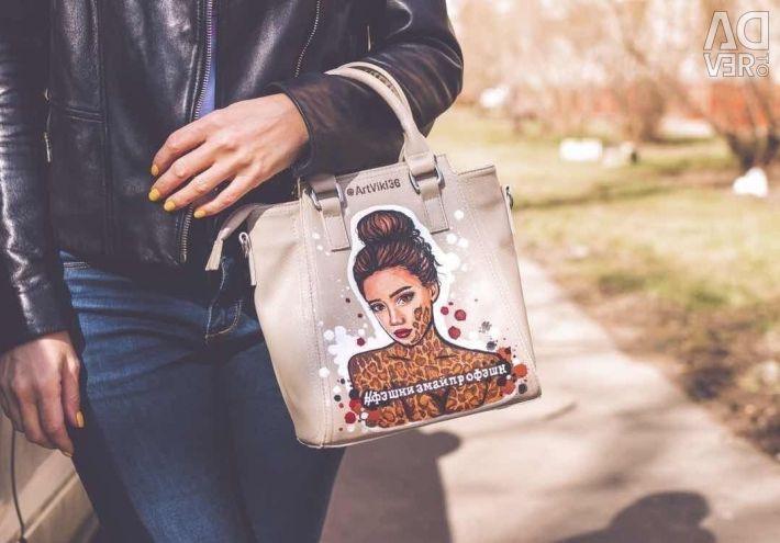 Leopard Pattern Bags