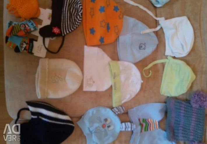 Baby Clothing Package