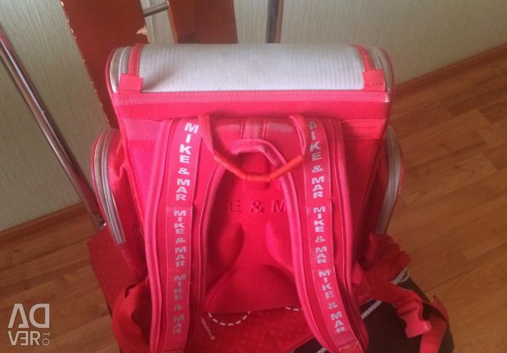 Backpack school for the girl (orthopedic)